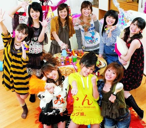 Mikan Morning Musume