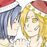 Hisae et Sakure