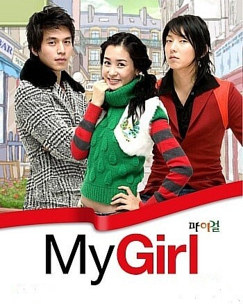 mygirl (1)-copie-1