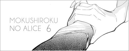 Sortie du 25/03 - Mokushiroku Alice 6