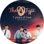 TharnType 2: 7 Years Of Love