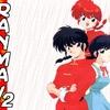 RANMA01