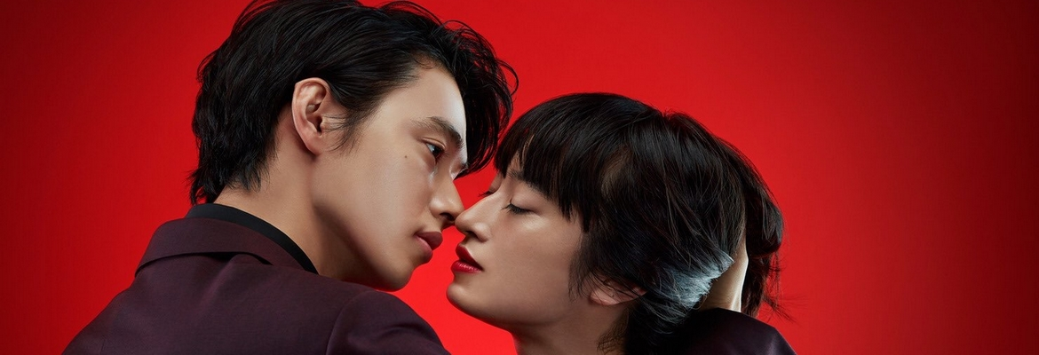 Todome no Kiss Vostfr