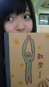 2010/6/29 00:02 学校(あいり)