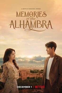 Memories of the Alhambra (2019)