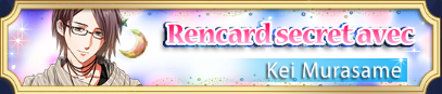 PsychiXX - Murasame Kei - Rencard Secret