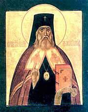 Saint Nicolas du Japon ou  Nikolaï Kasatkine († 1912)