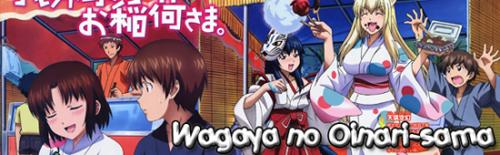Wagaya no Oinari-sama