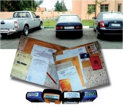 Démantèlement d'un réseau pour faux et usage de faux à Driouech