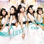 Couverture de l'édition Single V du single des °C-ute