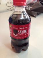 [Blog] 2014-07-01 SAYUKI