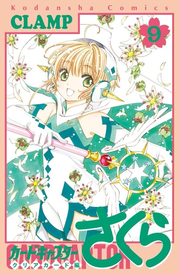 Card Captor Sakura - Clear Card Arc Vol. 9