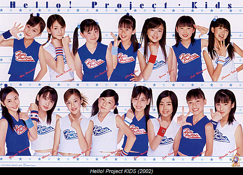 Hello! Project KIDS