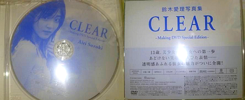 「05.12.2007」 CLEAR