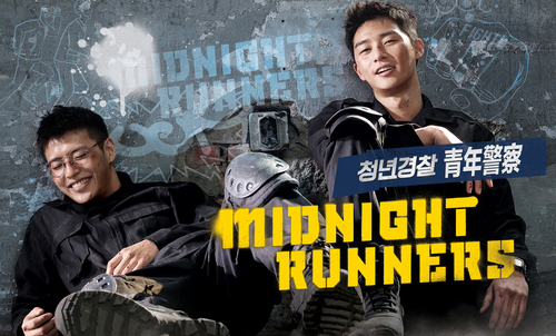 Midnight Runners (VOSTFR)