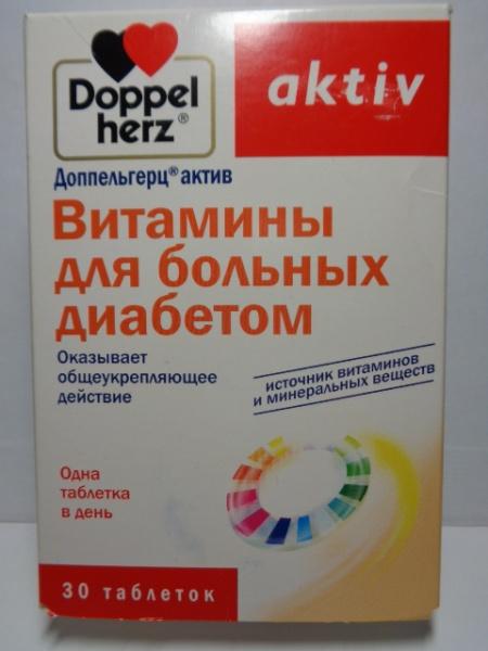 Доппельгерц для диабетиков противопоказания