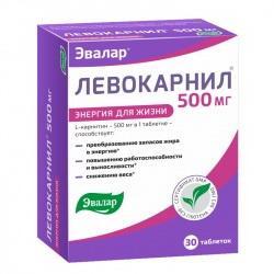 Направит витамины при диабете тб т 60