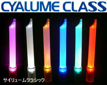 Les glowsticks, le Hello! Project, et vous