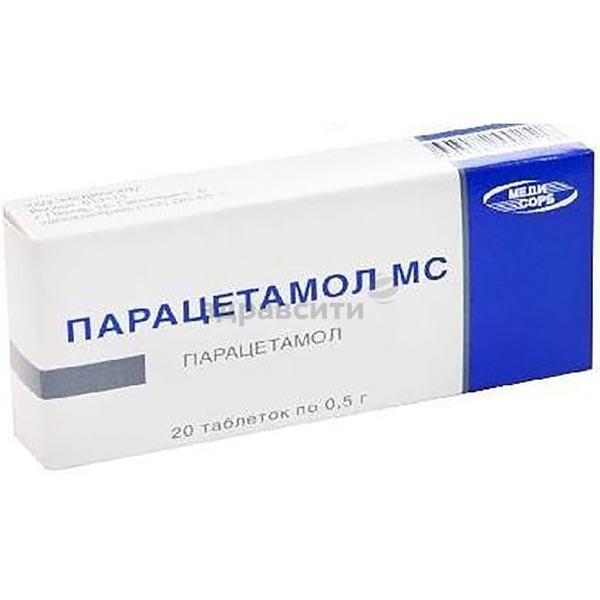 Парацетамол при геморрой