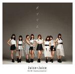"""Cover du nouveau single """"Bitansan/Potsuri to/ Good bye & Good Luck"""" dévoilées!"""