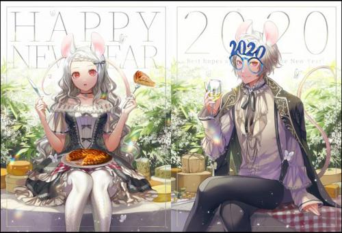 2020 et Galette des rois