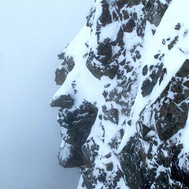 Fissile-Mountain-BritishColumbia-Canada