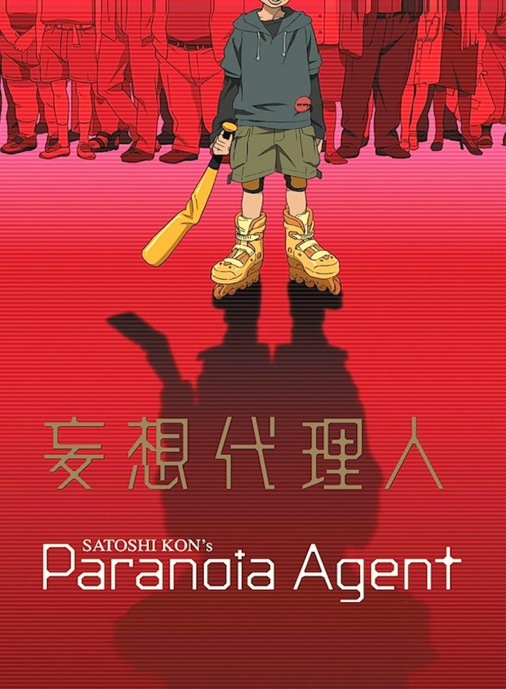 Paranoia agnet