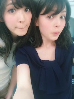 Airi SUZUKI sur le blog de Nana KATÔ