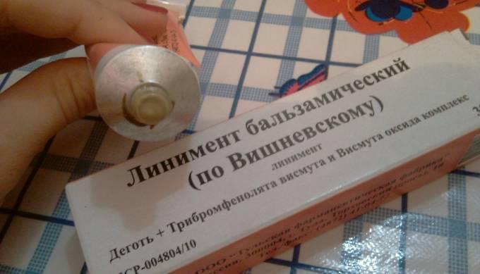 Мазь вишневского при геморрое кровотечение