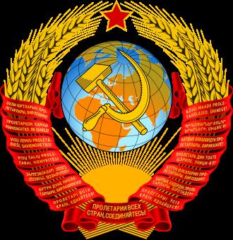 - L'Hymne de l'Union Soviétique - Version originale de 1944