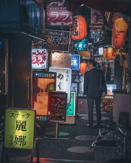 TOKYO 2019-2020