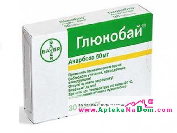 Препараты для снижения сахара в крови глюкобай