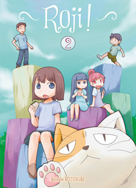 http://www.manga-news.com/public/images/vols/roji-2-ki-oon.jpg