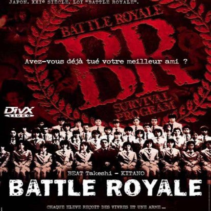 Battle royale & battle royale requiem
