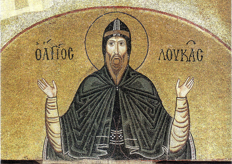 Mosaïque représentant saint Luc