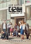 The lover 8,5/10 (Un couple gay)