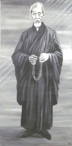 maître Xu yun