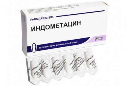 Свечи индометацин при геморрои