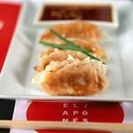 La cuisine japonaise ~