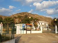 le parc communal de l'Huerto de Seriano à Carcaixent.