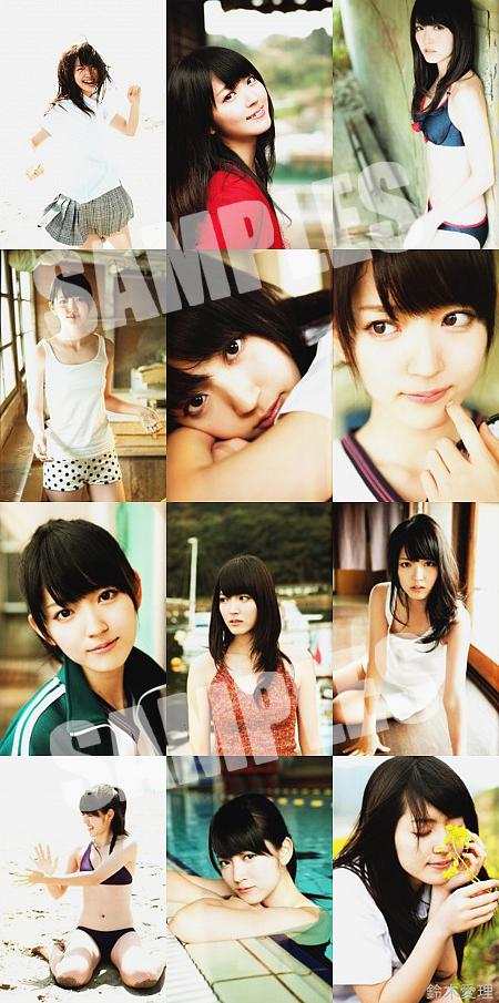 「25.05.2012」 Kono Kaze ga Suki (この風ガ好き)