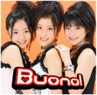 Sorties liées : Buono! - Honto no Jibun