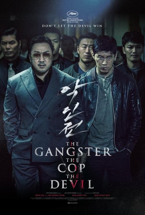 The Gangster The Cope The Evil // Film coréen
