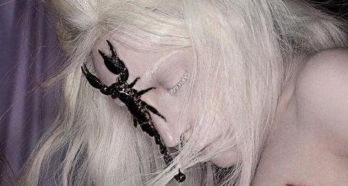 Lady Gaga -  'Venus' music premiere