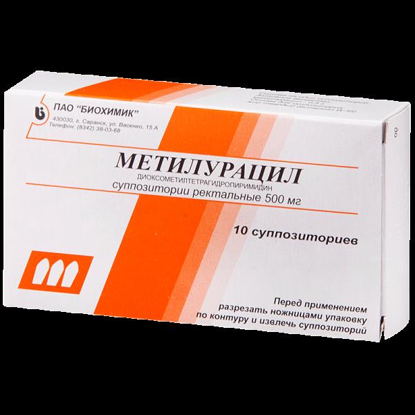 Метилурацил свечи при лечении геморроя
