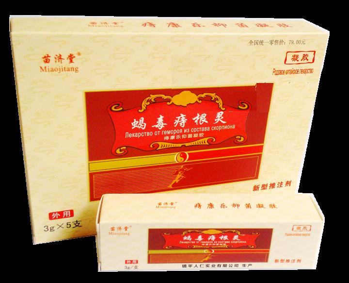 Китайский чай от геморроя