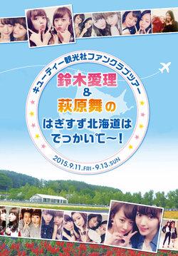 Aperçu du programme du bus tour HagiSuzu