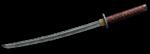 Kenshin Uesugi, Solution de son histoire (en anglais)