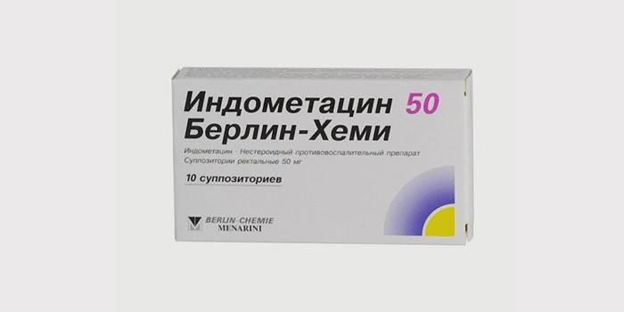 Свечи индометацина при геморрое