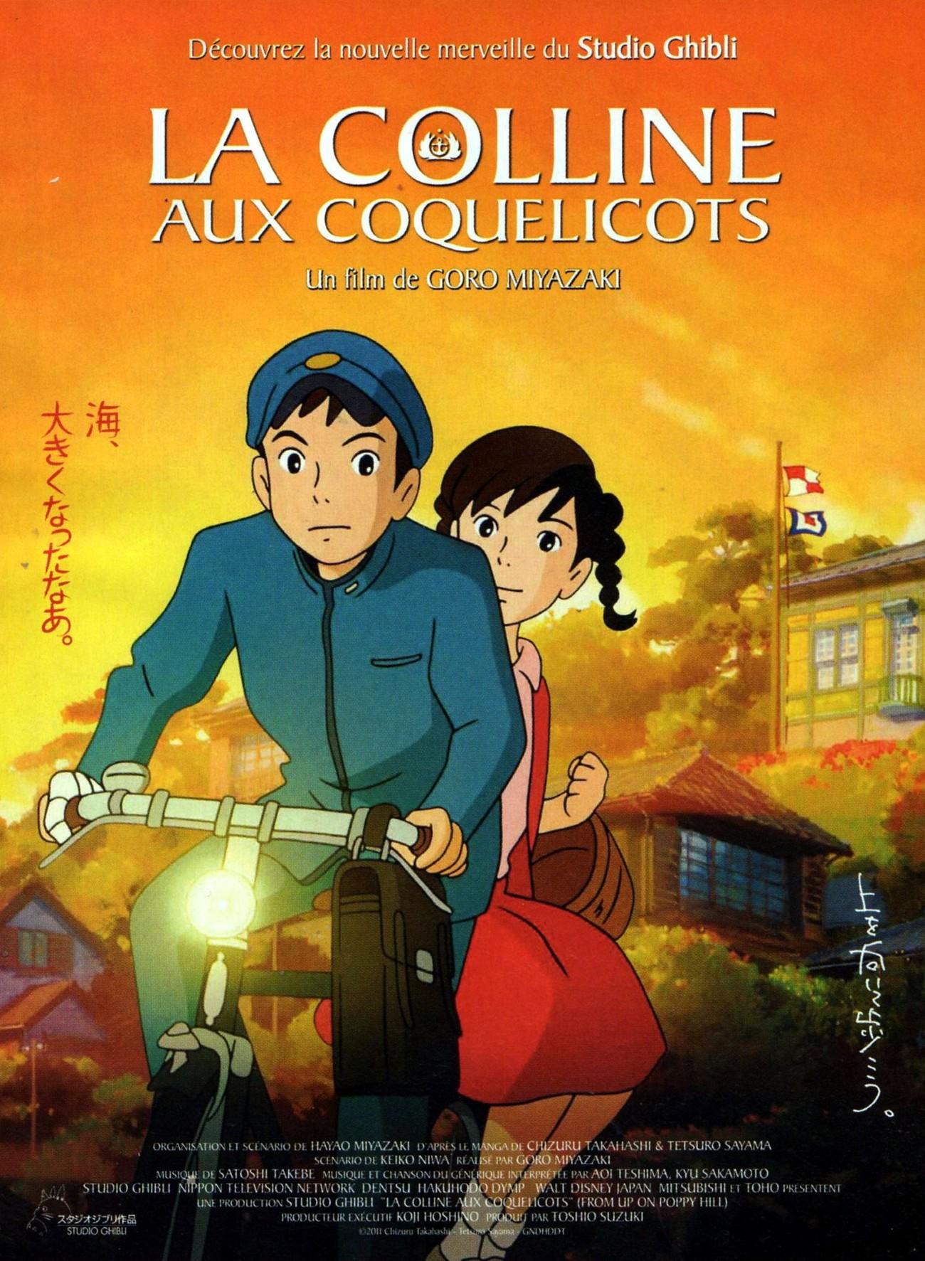La colline aux coquelicots, de Gôro Miyazaki